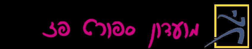 pazclub.co.il